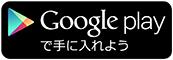 ja_generic_rgb_wo_60