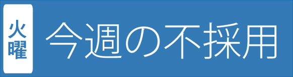 logo_kayou
