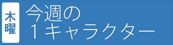 logo_moku