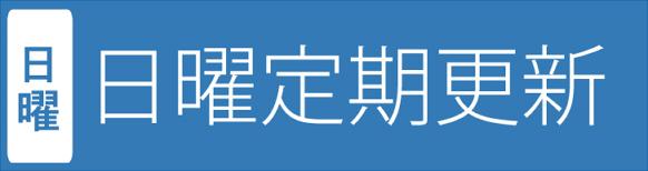 logo_niti