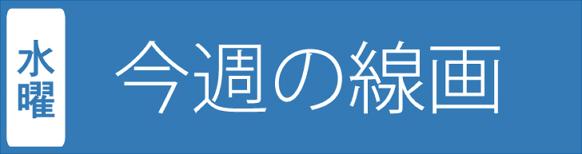 logo_sui