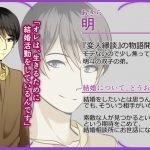 kyara_akira